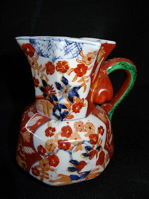 Staffordshire Creme/Gravy Jug Glazed Pottery Beautiful Floral Decorative Vintage