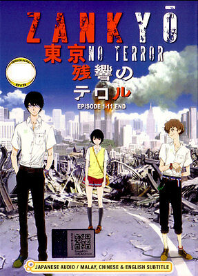 Zankyou no Terror [Terror in Resonance] DVD Complete 1-11 - Anime