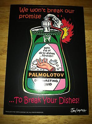 2011 TOPPS WACKY PACKAGES OLD SCHOOL 2 5X7 GIANT STICKER PALMOLOTOV BOMB DISHES