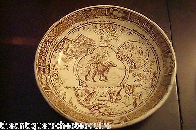 """English Aesthetic 3 Child's Bowls Brown Transferware, """"Man with Dog"""" 1887[1]"""
