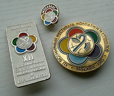 1985 World Student Festival in Moscow - dove of peace - 3 Soviet Russian pins
