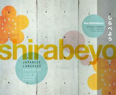 Shirabeyo Japanese Language Look it Up for Senior Secondary Students by Ken Hutc