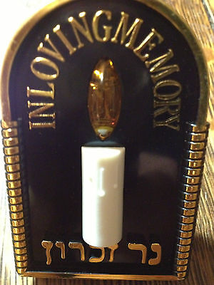 Jewish Electric Yahrzeit Memorial Candle Lamp Yizkor Plug In For US