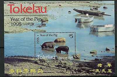 Tokelau 1995 SG#MS218 Chinese New Year Of The Pig MNH M/S #A78751