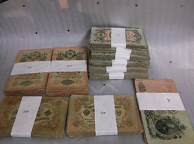 3 5 10 25, 1000/ Rubles From Russia 1905 1909