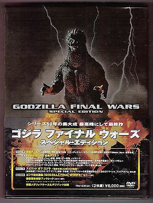 Godzilla Final Wars Special Edition 3-DVD Boxset Movie Japan Import R2 Kaiju