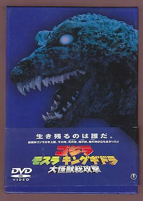 Godzilla GMK Special Edition 3-DVD Boxset Movie Japan Import R2 Kaiju