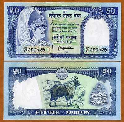 1987- ND 5 Rupees Yak P-30 Sign 13 UNC /> King Birendra 30a Nepal