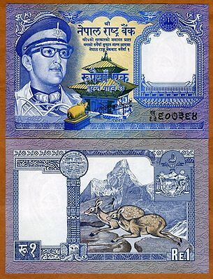 Nepal, 1 Rupee, ND (1974), P-22, Sign. 11 UNC > King Birendra in miltary outfit