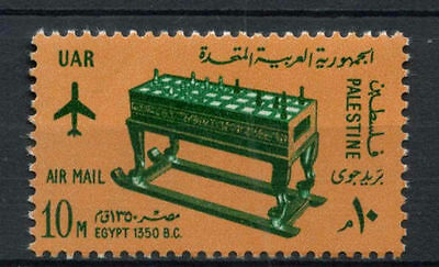 Gaza 1965 SG#295 Civil Airlines Senet Table MNH #A80325
