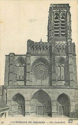 02 Soissons Cathedrale Nd 7132