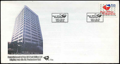 South Africa 1991 Post Office Ltd FDC First Day Cover #C14312