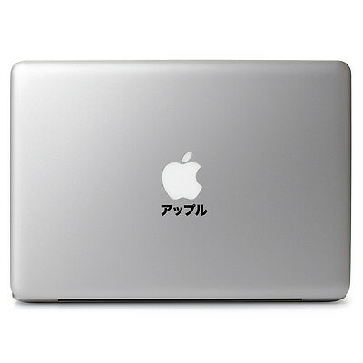 """Apple Japanese Calligraphy for Macbook Air/Pro 11 13 15 17"""" Laptop Decal Sticker"""