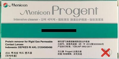 Menicon Progent 2 Boxes X 7 protein cleaner for gas permeable RGP contact lenses