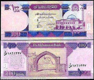 Afghanistan 100 Afghani P70 2010 1389 Mountain Unc Currency Bill Money Bank Note