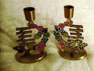 2 Vintage Brass & Enamel Candlesticks Candle Holders Israel Terra Sancta Guild