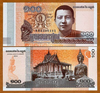 Cambodia, 100 Riels, 2014 (2015), King Father as a young monk, P-New, UNC