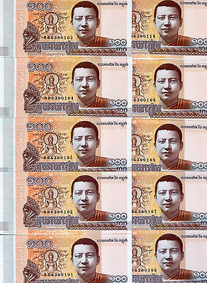 LOT Cambodia, 10 x 100 Riels, 2014 (2015), King Father as a monk, P-New, UNC