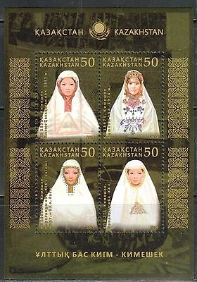 Kazakhstan 2014 Traditional Costumes sheet x 4 MNH**
