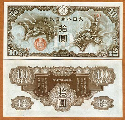 French Indochina, JIM, 10 Yen, ND (1942) P-M7, WWII UNC > Dragon
