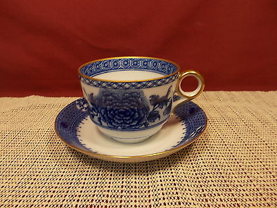Mottahedeh China Impeial Blue (Gold Trim) Pattern Cup & Saucer Set New