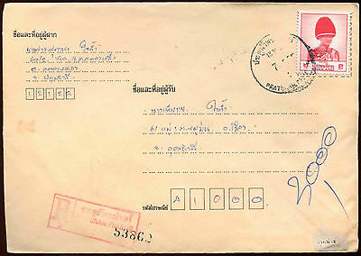 Thailand Registered Cover #C15338