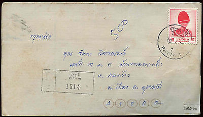 Thailand Registered Cover #C15302