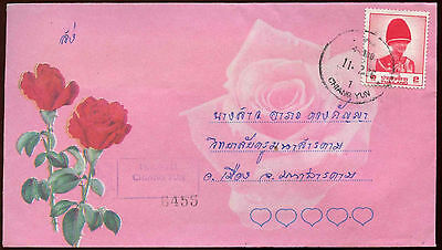Thailand Registered Cover #C15322
