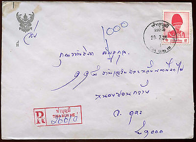 Thailand Registered Cover #C15334