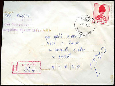 Thailand Registered Cover #C15304