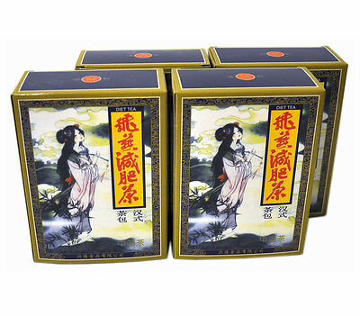 4 Packs Fei Yan Feiyan Slimming Tea Lose Weight 80 Tea Bags GaoShan oolong Ver.