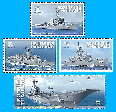 Thailand Stamp, 2014 3255-3258 His Thai Majesty's Ship, Boat, Transportation