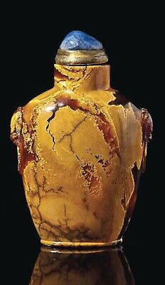 Chinese Snuff Bottle Burmese Blood Amber Qing Dynasty