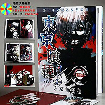 Collection Artbook Tokyo Ghoul Art Book Anime Manga Ken Kaneki Poster Dvd #3