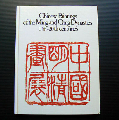 Chinese Paintings of the Ming and Qing Dynasty art artists painters catalogue