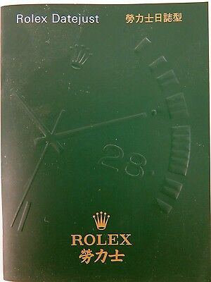 2006 Rolex Datejust Booklet For The Chinese / Hong Kong Market, Near Mint !!