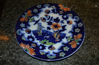 OLD JAPANESE PLATE