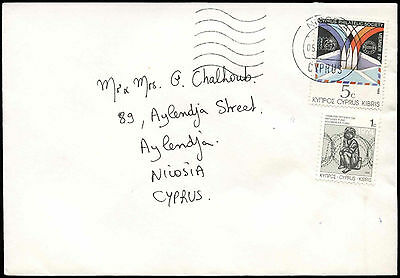 Cyprus 1990 Air Mail Cover To Greece #C17158