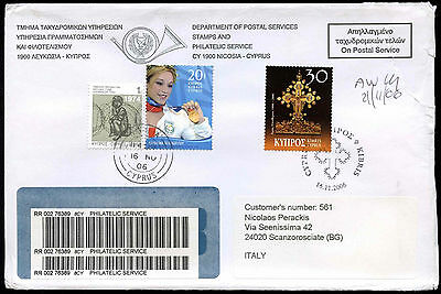 Cyprus 2006 Registered Cover To Italy #C17178