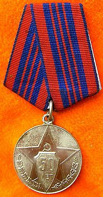 Vintage medal 50 Anniversary (Years) Of Soviet Police Russian