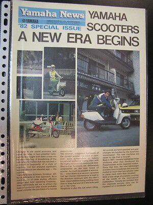 Yamaha News 1982 Special Issue (Engels)