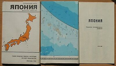 Map Japan Japanese Russian Big Wall USSR Old Reference Atlas Asia Island Vintage