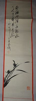 Rare Japanese Vintage Hand Painted Hanging Scroll Signed Calligraphy Plants Zen