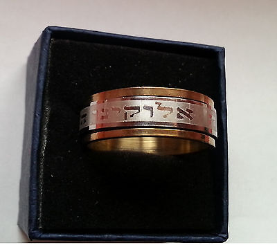 SHEMA ISRAEL RING Stainless still gold/silver Color rotating ring SIZE 9.5