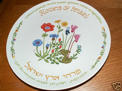 NAAMAN FLOWERS Council for a beautiful ISRAEL PORCELAIN PLATE English & Hebrew