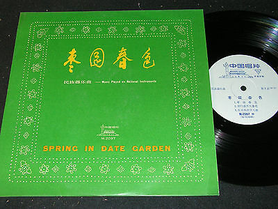"SPRING IN DATE GARDEN Music played on .../ CHINA RECORD COMPANY 10""EP M-2097"