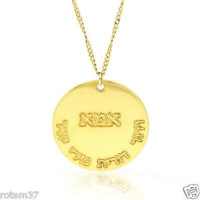 14k Gold plated brass metal Necklace Any letters Engraving Chain Rounded Mother
