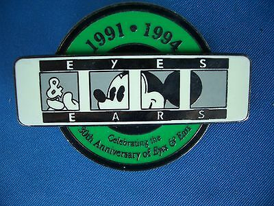 EYES AND EARS  Disney Pin  CAST Member EXCLUSIVE 1991-1994 LE New in Package