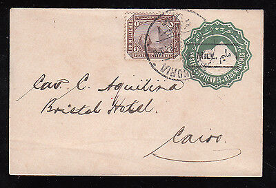 EGYPT  1912 USED PROVISIONAL 1 MILL POST. STAT.ENV.UP RATED TO BRISTOL HOTEL