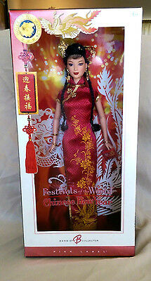 2006 FESTIVALS OF THE WORLD CHINESE NEW YEAR PINK LABEL BARBIE DOLL NRFB!!